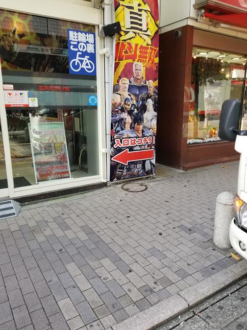 赤坂見附 歩き方